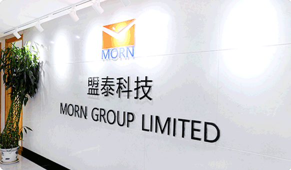 MORN brand