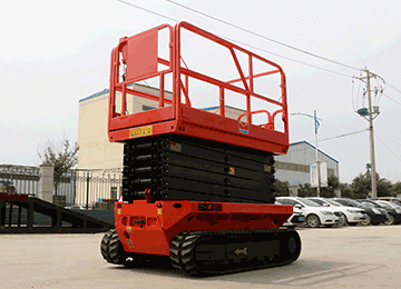 SMALL SCISSOR LIFT 20