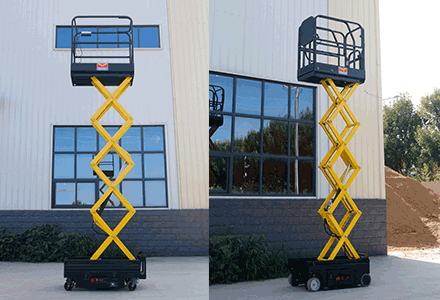 small scissor lift